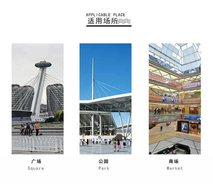 玻璃钢电影带景观广场雕塑