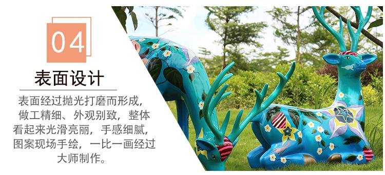 玻璃钢梅花鹿动物景观广场雕塑