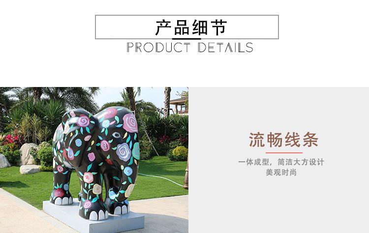 玻璃钢大象动物广场雕塑