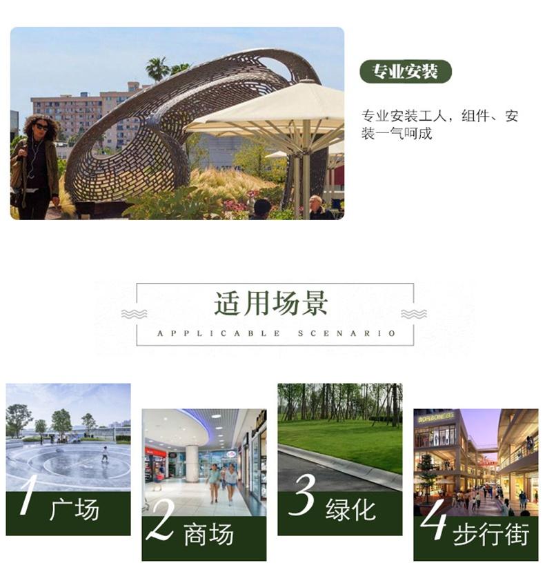 不锈钢镂空艺术景观广场雕塑