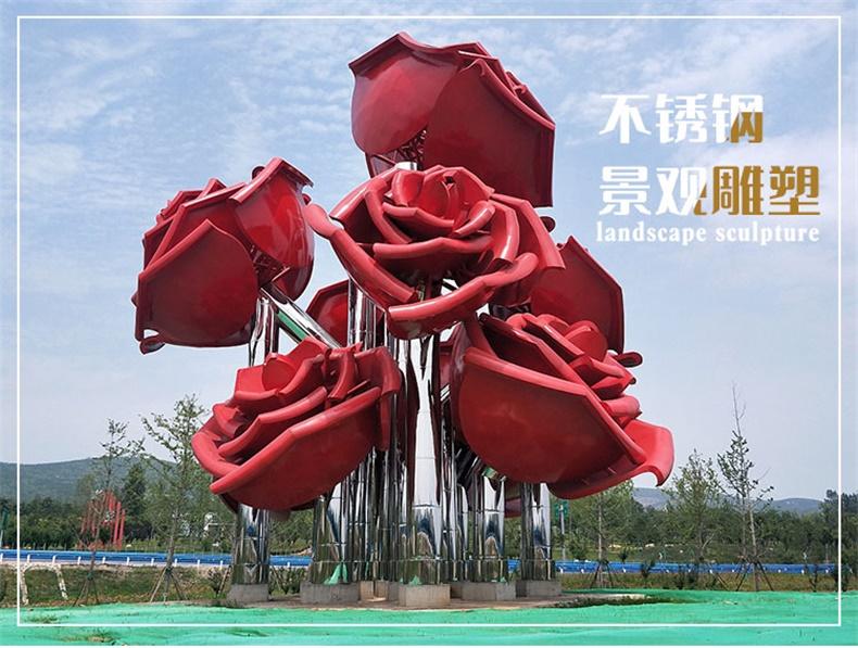 不锈钢玫瑰城市景观广场雕塑