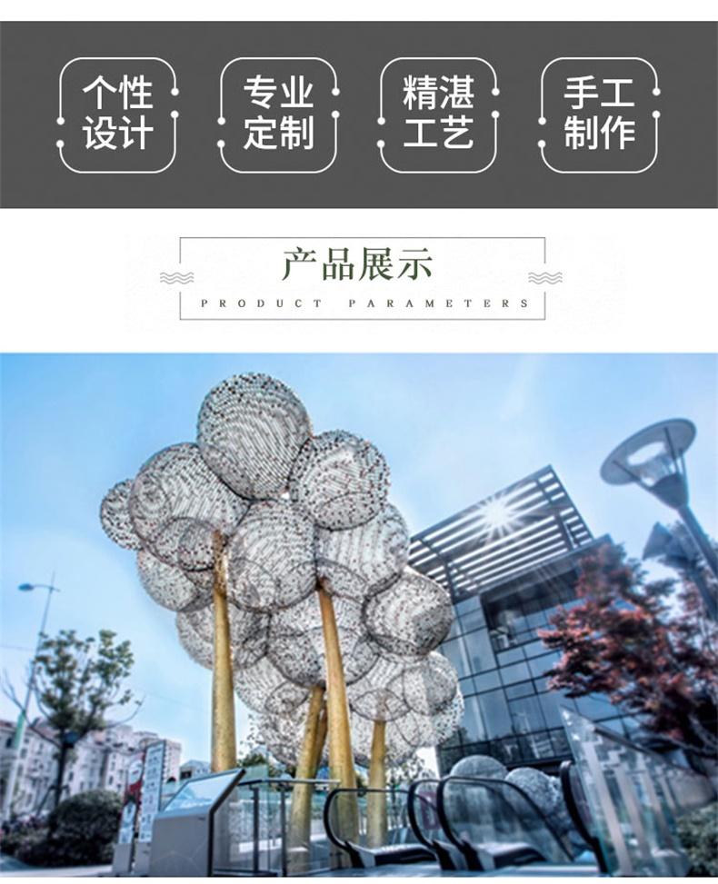不锈钢球形城市广场雕塑