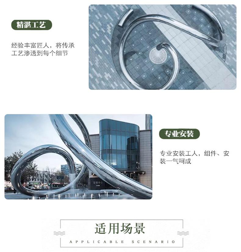 不锈钢长管艺术造型广场雕塑