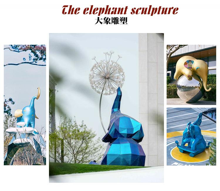 玻璃钢小象动物创意景观广场雕塑