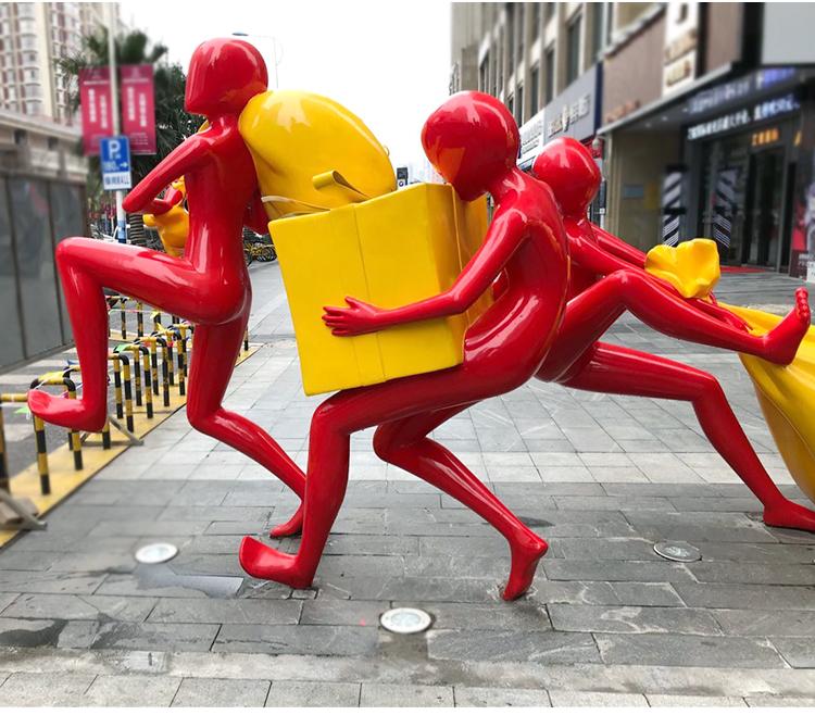 玻璃钢奔跑人物城市景观广场雕塑