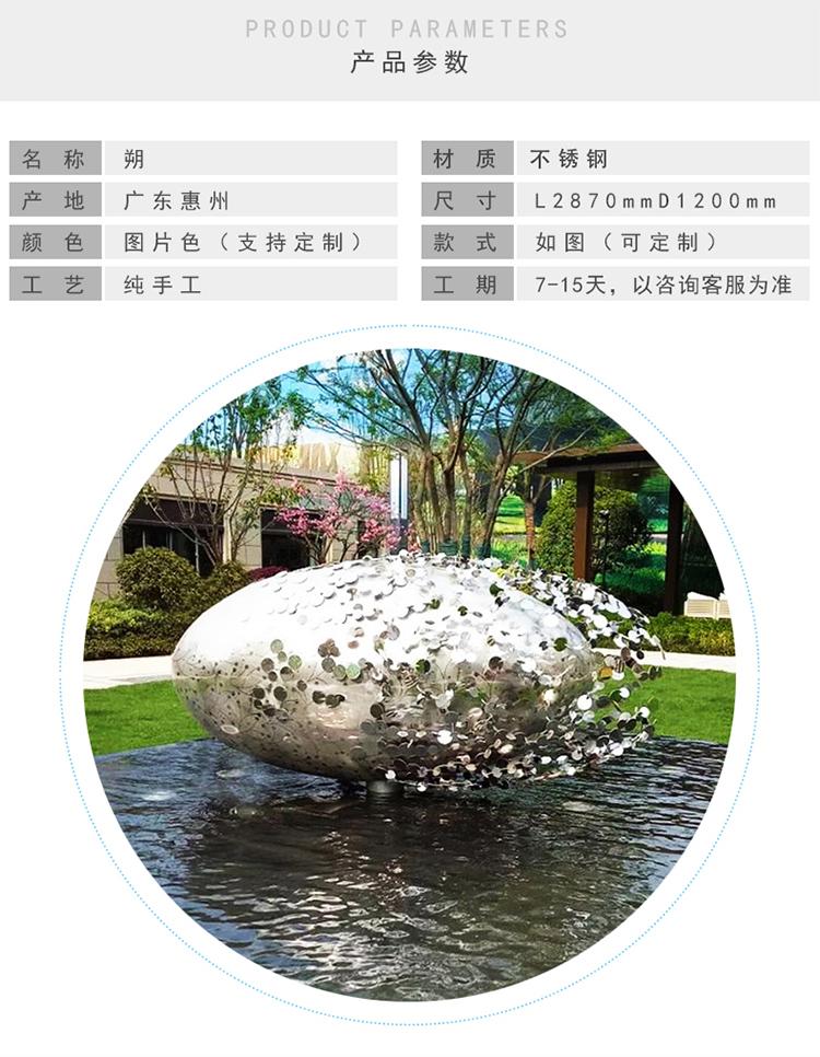 不锈钢城市景观广场雕塑