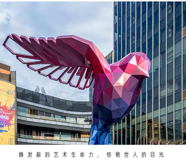 不锈钢燕子动物景观广场雕塑