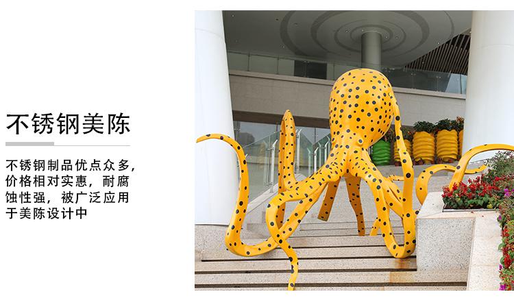 玻璃钢大型章鱼动物景观广场雕塑