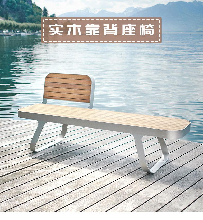 实木创意休闲椅户外异形景观坐凳