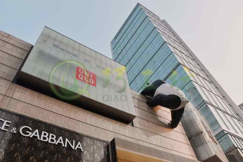 可爱卡通熊猫摆件玻璃钢雕塑幼儿园林楼盘装饰户外庭院商美陈广场