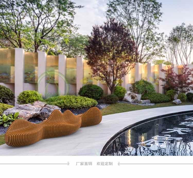 木质异形景观坐凳商场公园广场创意座椅