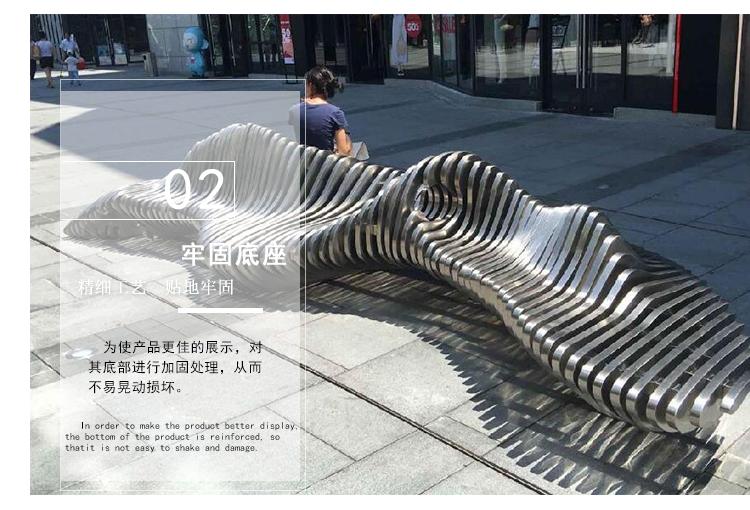 不锈钢切片异形坐凳广场公园艺术休闲座椅