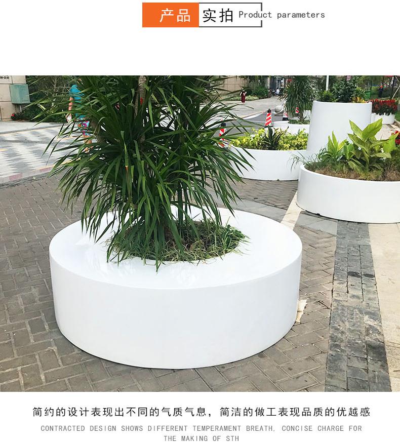 玻璃钢圆形户外种植池广场街区树池凳