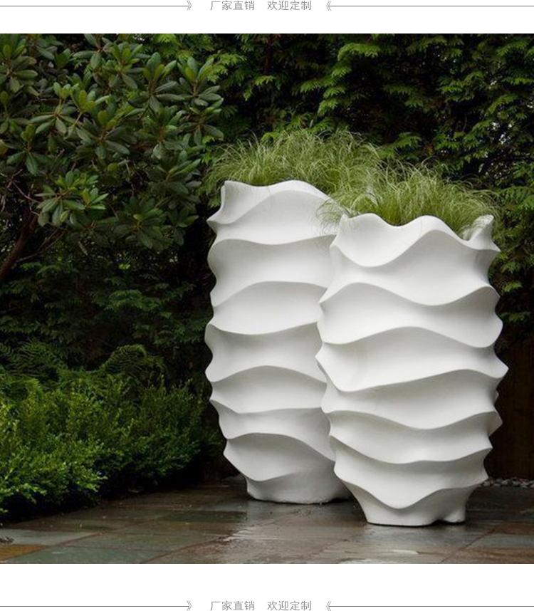 波浪造型玻璃钢花盆户外街道景观花钵