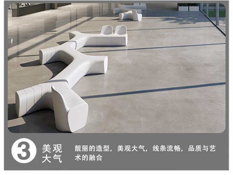 Y字型玻璃钢坐凳户外景观商场写字楼休闲椅