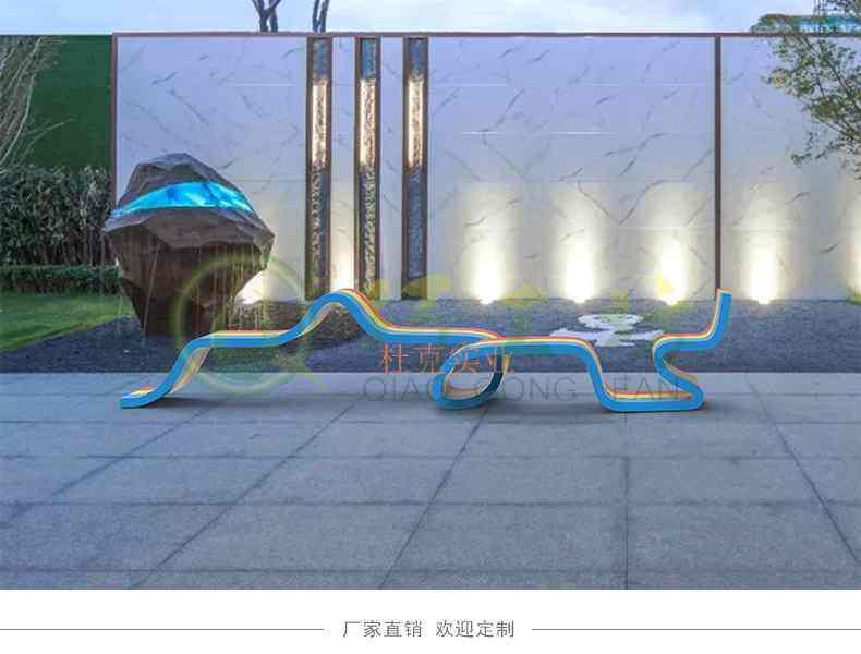 飘带玻璃钢坐凳异形长条创意景观座椅
