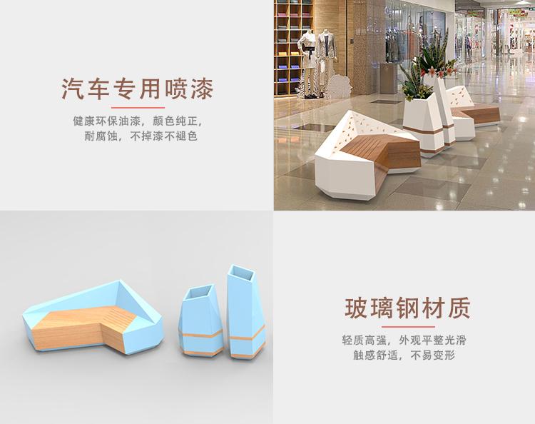 切面玻璃钢坐凳商场靠背美陈花盆休闲椅