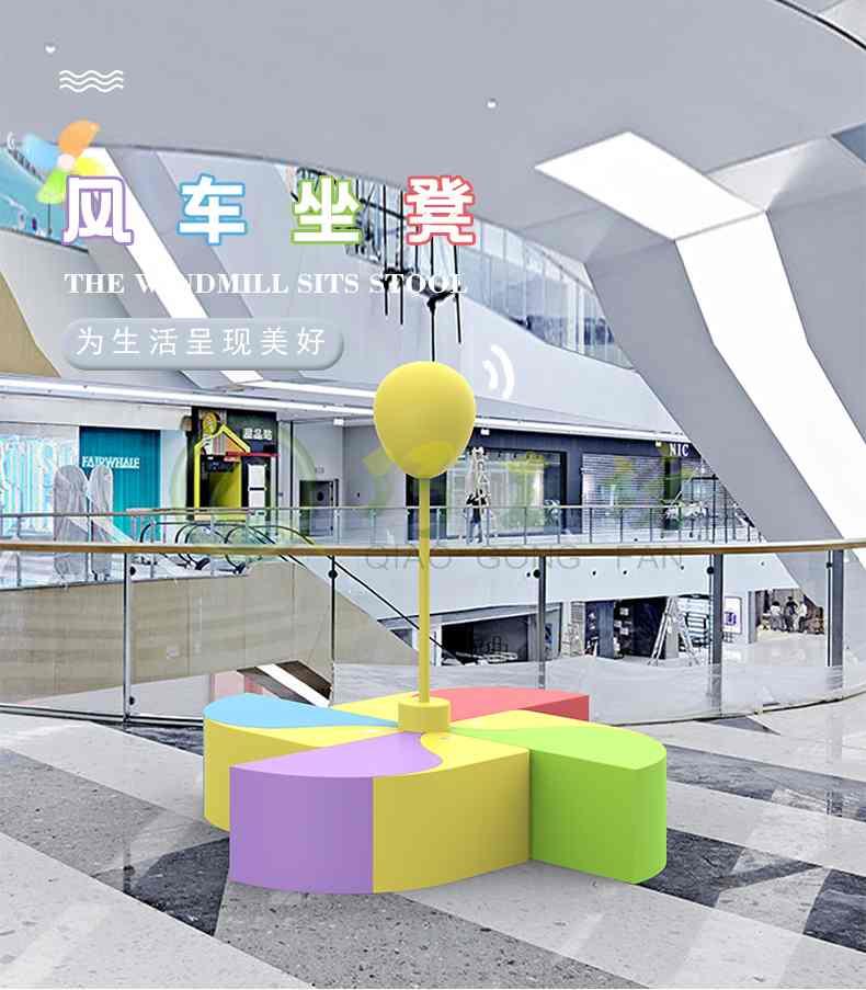 玻璃钢坐凳商场气球风车休闲座椅户外创意卡通凳子