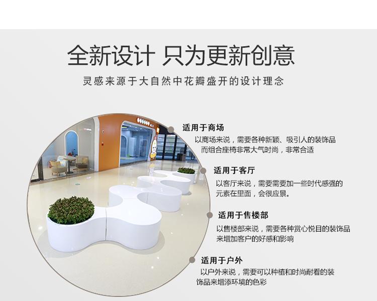 玻璃钢商场座椅花盆组合户外花瓣椅公共休息区等候椅