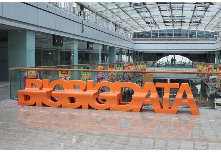 玻璃钢字母坐凳创意公共靠背椅商场休息长椅