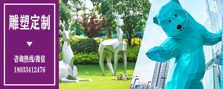 不锈钢蚂蚁苹果商场景观雕塑