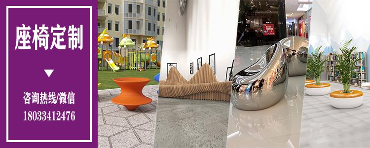 木质走廊街区异形切片坐凳