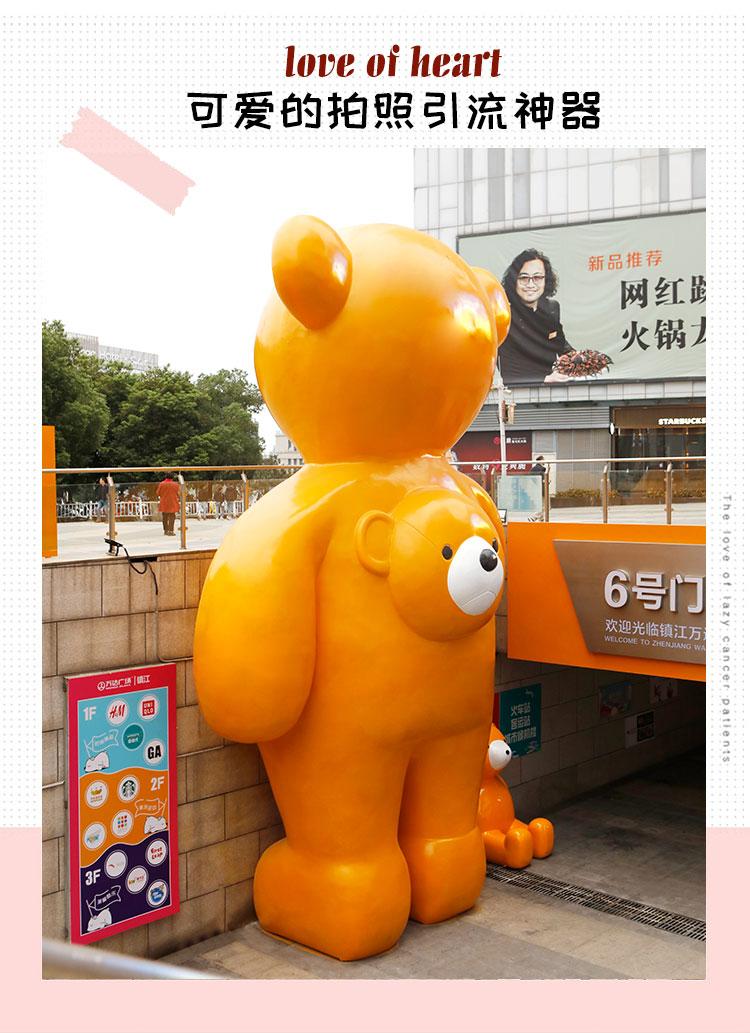 玻璃钢熊动物城市广场雕塑