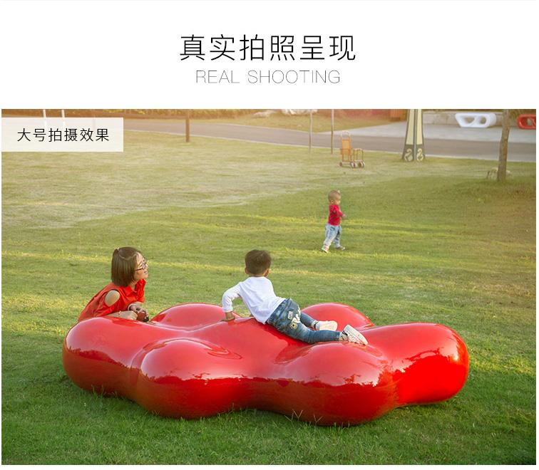 创意玻璃钢商场公共区云朵造型坐凳
