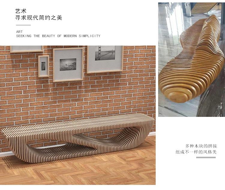 木质异形创意坐凳防腐木切片座椅