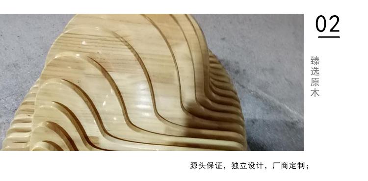 木质切片坐凳防腐木异形休闲座椅