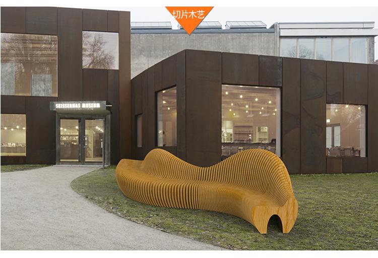 木质创意切片坐凳异形美陈休闲椅