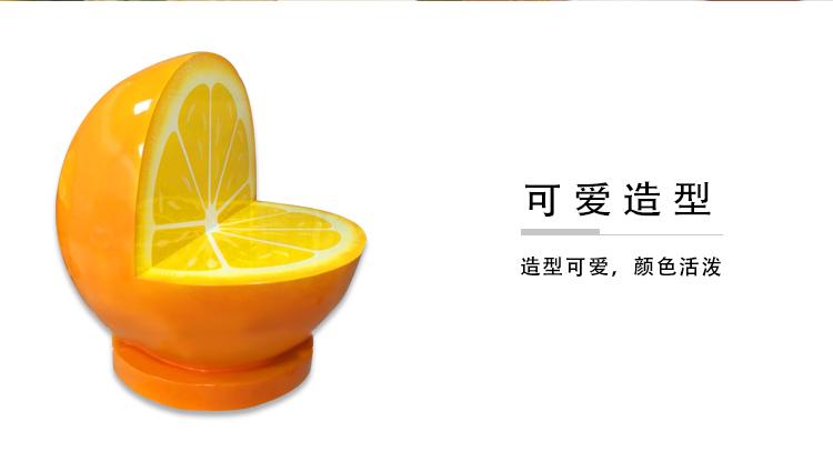 玻璃钢户外大橙子水果休闲椅个性美陈创意坐凳椅