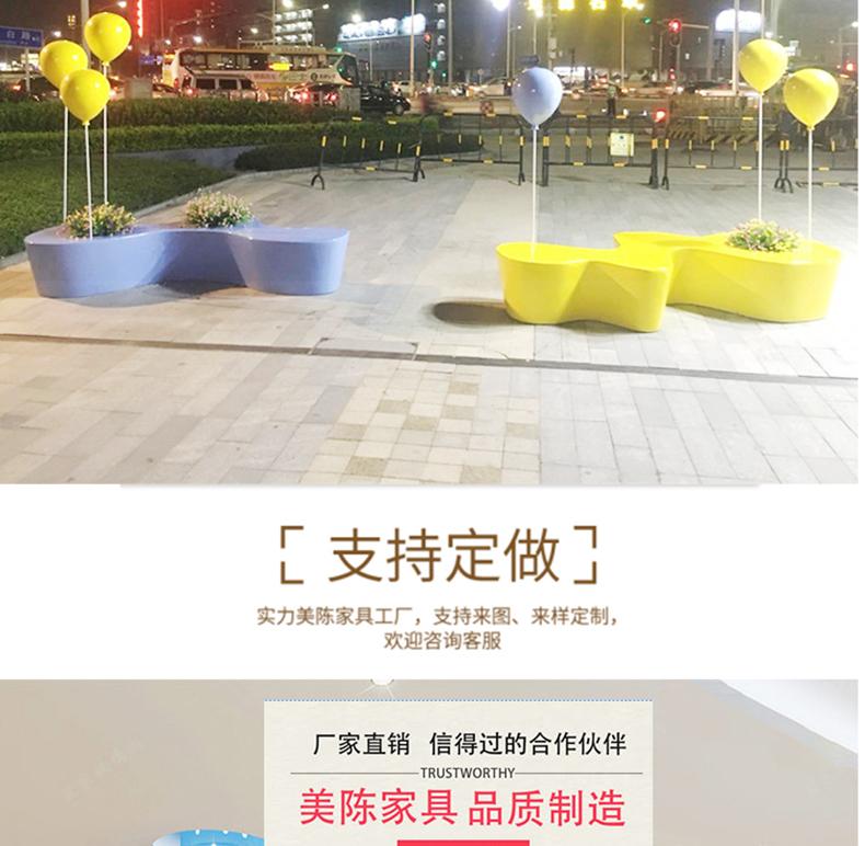 玻璃钢气球花盆休闲椅户外广场景观雕塑座椅
