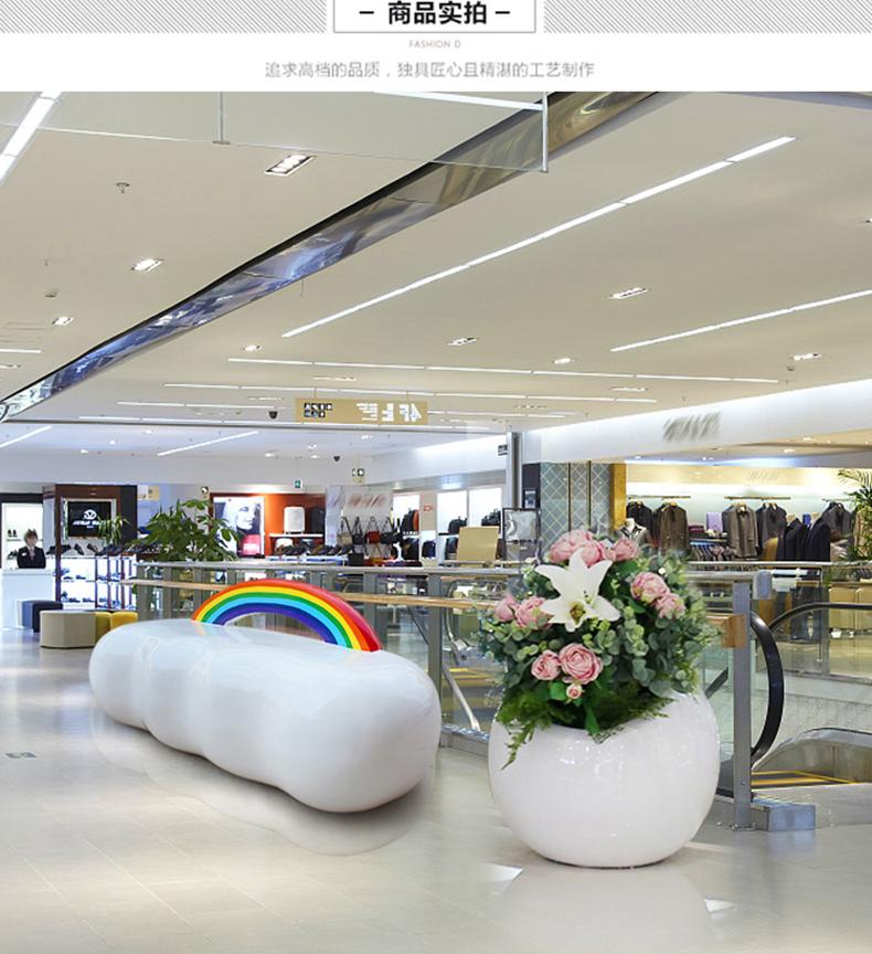 玻璃钢卡通彩虹坐凳创意户外公共休息区等候椅子商场座椅