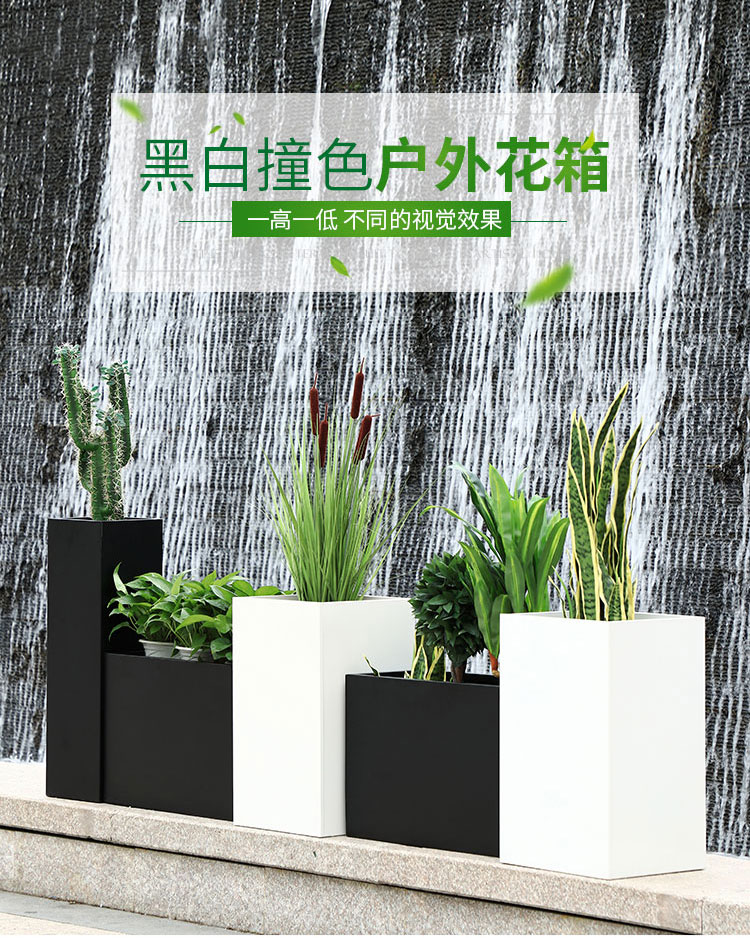 长方形户外玻璃钢花盆组合美陈装饰花箱