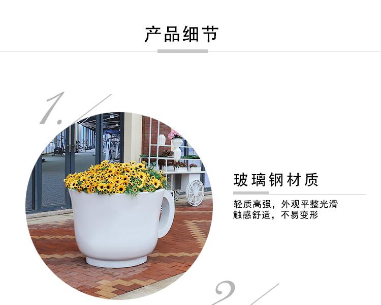 玻璃钢花盆商场美陈酒店落地茶杯花瓶户外花器大花钵
