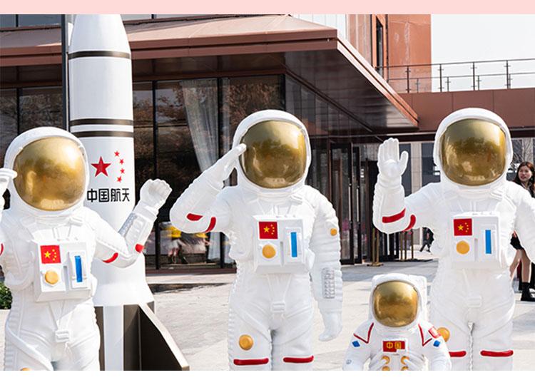 玻璃钢宇航员雕塑太空景观摆件